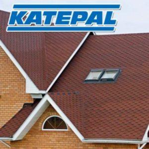 Гибкая черепица Katepal Катепал