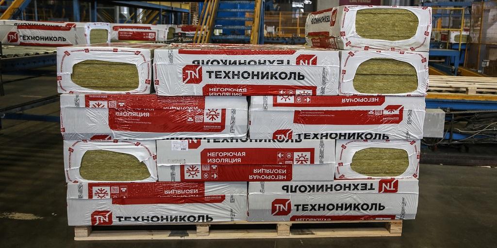 купить базальтовую вату в Челябинске