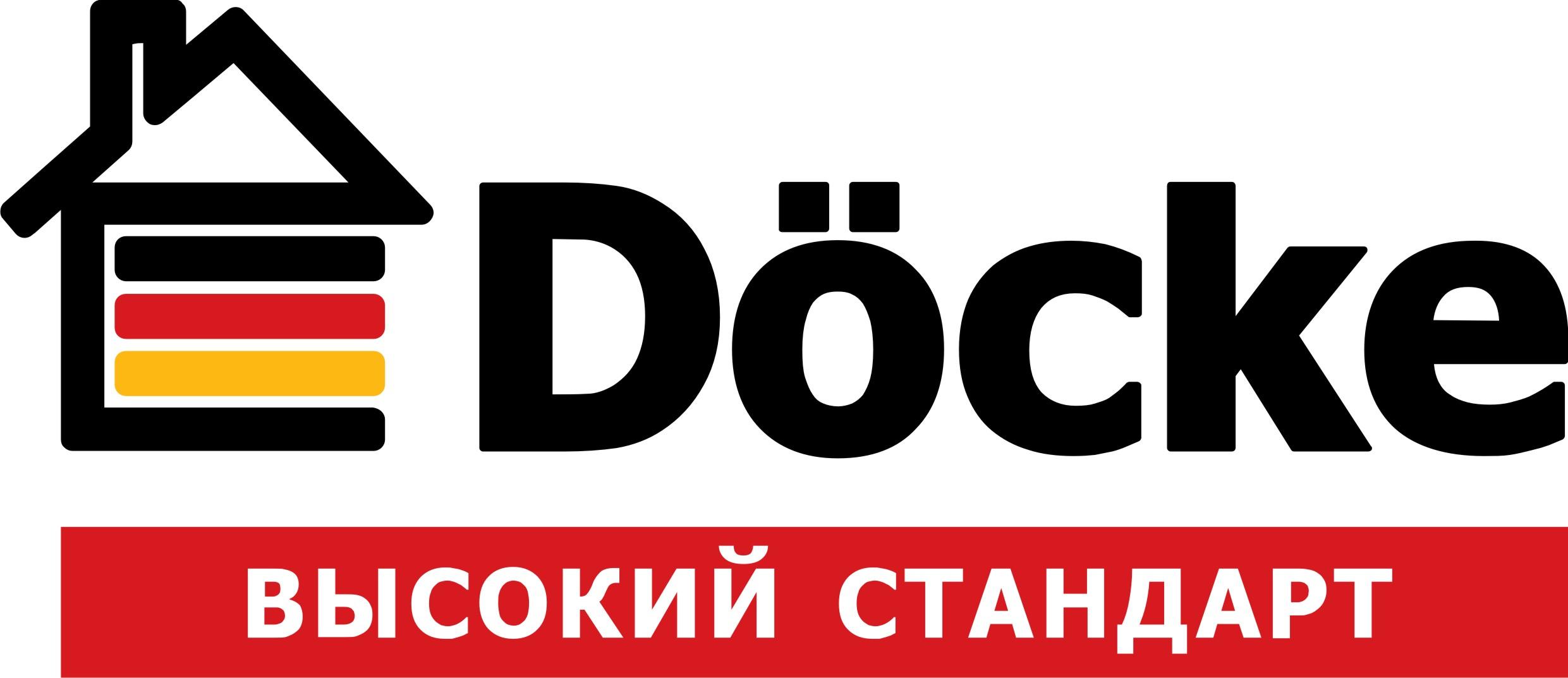 виниловый сайдинг в Челябинске
