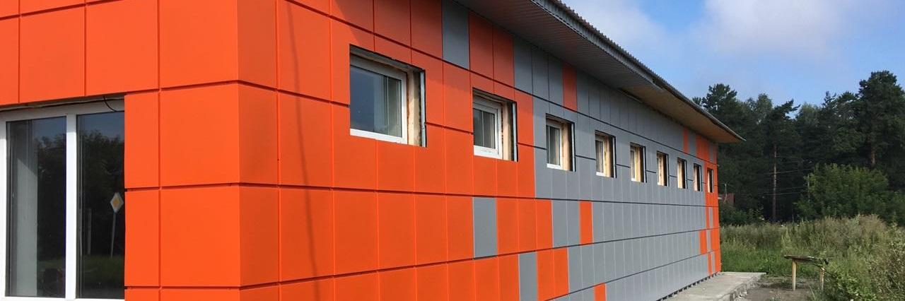 Купить современные фасадные материалы