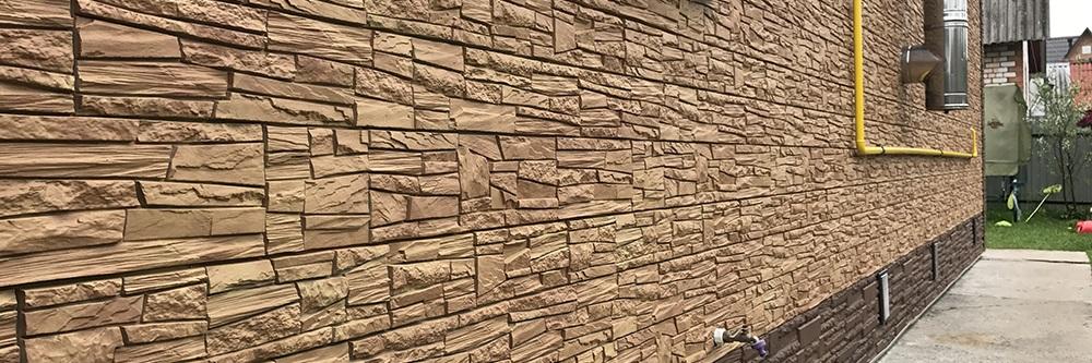 Купить фасадные материалы для частного дома