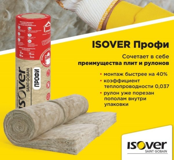 Купить Isover Профи твин